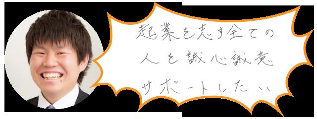 m_saito