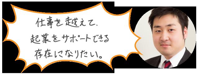 m_sudo